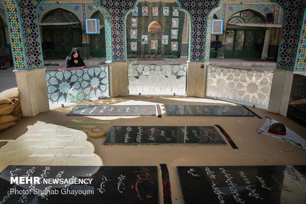 ستاره هایی که پروای نام ندارند- گلزار شهدای مسجد علی بن الحسین (ع)
