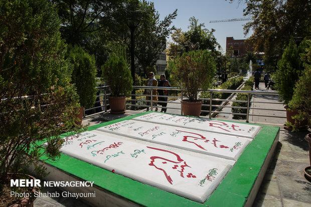 ستاره هایی که پروای نام ندارند- گلزار شهدای گمنام میدان 15 خرداد