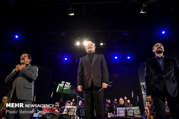 'Veda', Farewell Musical Mourning