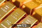 ماجرای طلا و دلار پیدا شده در زبالههای اصفهان چه بود؟