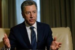 نماینده ویژه آمریکا در امور اوکراین استعفا کرد