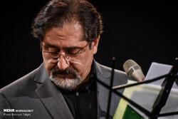 «عاشق کشی» حسام الدین سراج در دسترس مخاطبان قرار گرفت