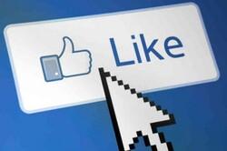 مخفی کردن لایک های فیس بوک آغاز شد