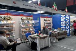 ششمین دوره نمایشگاه کتاب باکو افتتاح شد