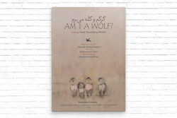 'Am I A Wolf?' goes to BIT BANG filmfest. in Argentina