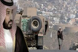 مجتهد: ابن سلمان يخشى زيارة الجبهة الجنوبية