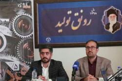هزینه جشنواره فیلم «فردا» ۵۰۰ میلیون شد/ وزارتخانهها کمکی نکردند