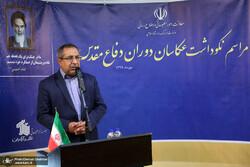 حمایت مجلس شورای اسلامی از فعالان رسانهای دوران دفاع مقدس
