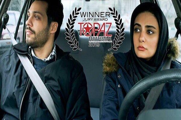 """ABD'den İran'ın """"Sürücülük Kursu""""na ödül"""