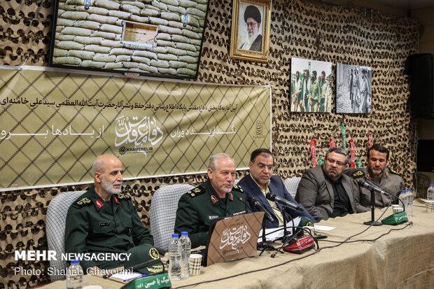 آئین رونمائی از بخش دفاع مقدس پایگاه اطلاعرسانی دفتر حفظ و نشر آثار رهبر انقلاب