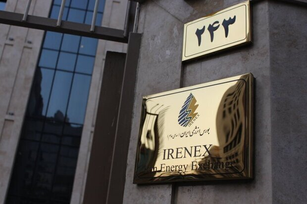 NIOC to offer 2m barrels of gas condensate at IRENEX on Tuesday