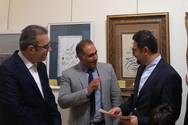 نمایشگاه «شکستهنویسان ایران» افتتاح شد/ نمایش ۲۰۰ اثر خوشنویسی