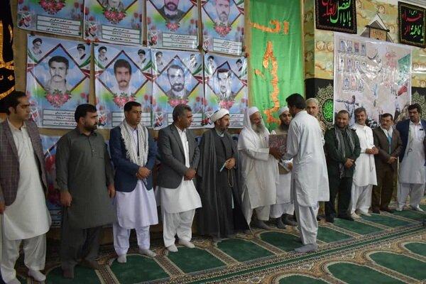 مراسم یادواره شهدای شهرستان مهرستان برگزار شد