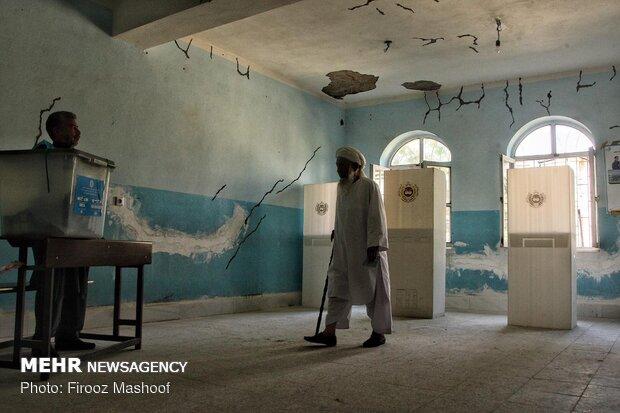 انتخابات ریاست جمهوری افغانستان