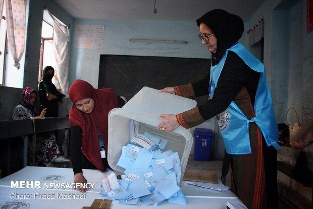الانتخابات الرئاسية في افغانستان