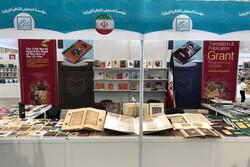 İran 5. Uluslararası İstanbul Arapça Kitap Fuarı'na katıldı