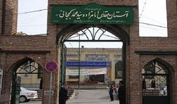 رسیدگی مسئولان ادارات به مشکلات مردم در امامزاده سیدمحمد کججانی