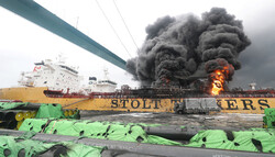 جنوبی کوریا میں تیل بردار جہاز میں آگ لگ گئی