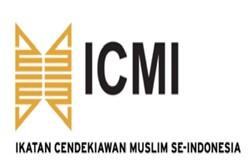 معرفی انجمن روشنفکران مسلمان اندونزی
