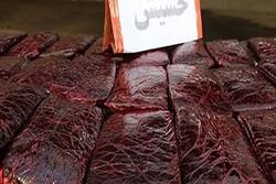 Police seized 763 kg drugs in Shahr-e-Rey