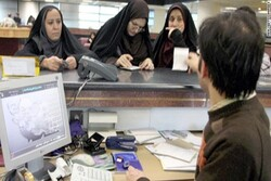 Four Iranian banks listed among top Islamic Banking