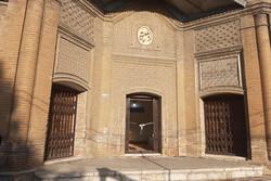 خانه طبیعتگردی و تشکلهای مردمنهاد میراث فرهنگی لرستان افتتاح شد