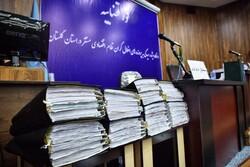 پایان جلسات دادرسی پرونده«پرهام»/مهلت یک هفتهای به متهمان