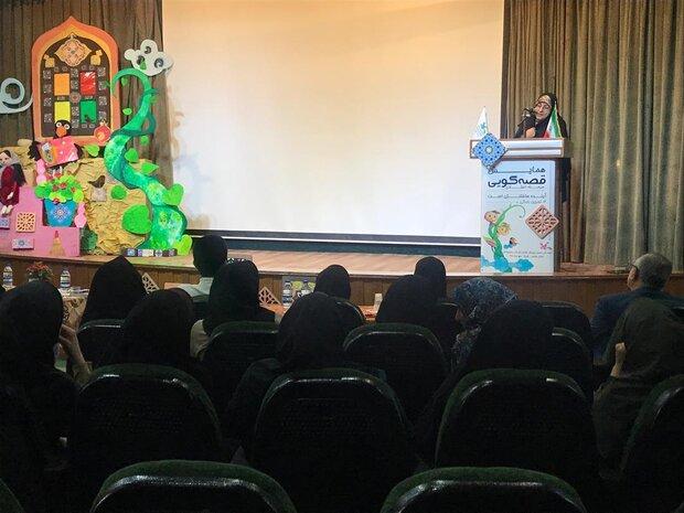 بخش استانی جشنواره قصه گویی در شیراز آغاز شد