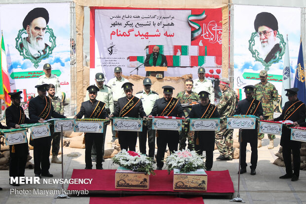 Funeral ceremony of two unknown martyrs at Tehran Permanent International Fairgrounds