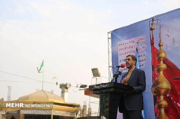 'Arbaeen' radio channel inaugurated