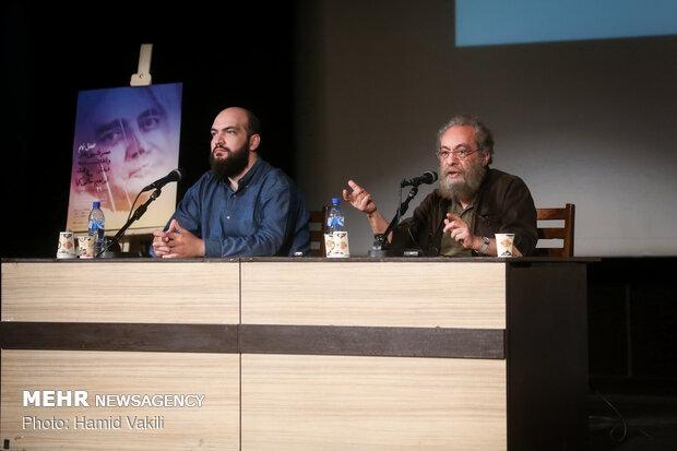 نشست نقد و بررسی ۳۰ سال سینمای «ابراهیم حاتمی کیا»