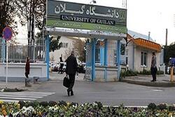 برگزاری نشست اتحادیه دانشگاههای دولتی کشورهای حاشیه خزر در رشت