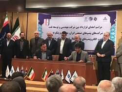 Contract inked on Iranian electropumps for transfer of crude from joint fields