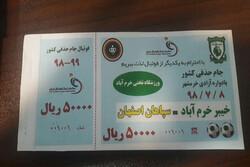 فروش ۷۵۰۰ بلیط دیدار جام حذفی خیبر و سپاهان در یک ساعت