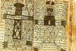 تاثیر متون یونانی، عربی، لاتین و عبری برفلسفه قرون وسطایی