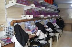 تعداد شرکتهای دانش بنیان در دانشگاه اصفهان افزایش می یابد