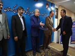 بهتاش خانی آباد مدیرکل جدید پزشکی قانونی کردستان شد