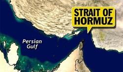 امنیت خلیج فارس