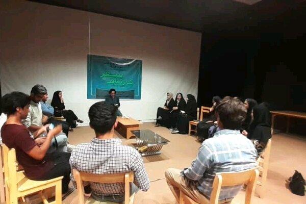 کارگاه دو روزه شعر دفاع مقدس در شهرستان بهمئی برگزار شد