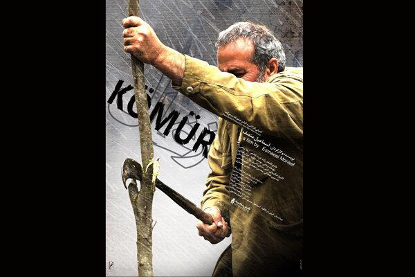 پوستر جدید فیلم سینمایی «زغال» رونمایی شد/ آغاز اکران از ۱۵ مهر