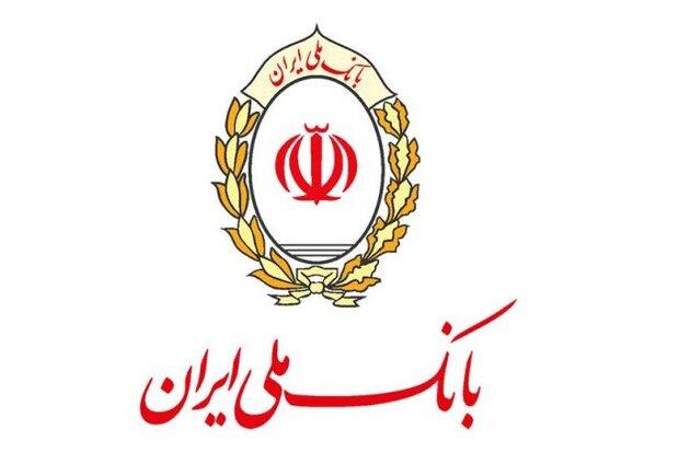 آغاز فروش اوراق گواهی سپرده یک ساله در بانک ملی ایران