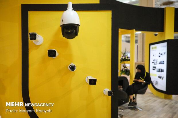 """معرض """"ايباس"""" للمعدات الأمنية والسلامة"""