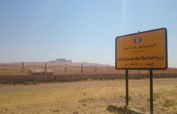 Khatam-al Anbiya Construction Headquarters to construct 1st petro-refinery in Iran