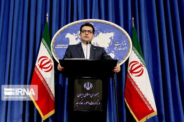 Iran FM spokesman condemns US congressional resolution on Hong Kong