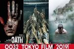 İran yapımı film Tokyo'da ödül için yarışacak