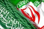 الشرق الأوسط: السعودية هي من تقف وراء حرمان النوادي الايرانية من استضافة مباريات البطولة