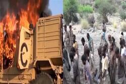 نجران کے زلزلے سے ریاض پر لرزہ طاری / سعودی عرب پر خوف و ہراس چھا گیا