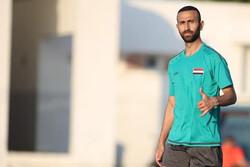 بازیکن تیم ملی فوتبال عراق از حضور در این تیم انصراف داد