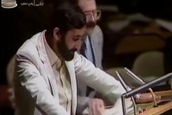 BM'de İran Dışişleri Bakanı'na saldırı!