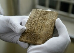 1,783 Achaemenid-era clay tablets returned home